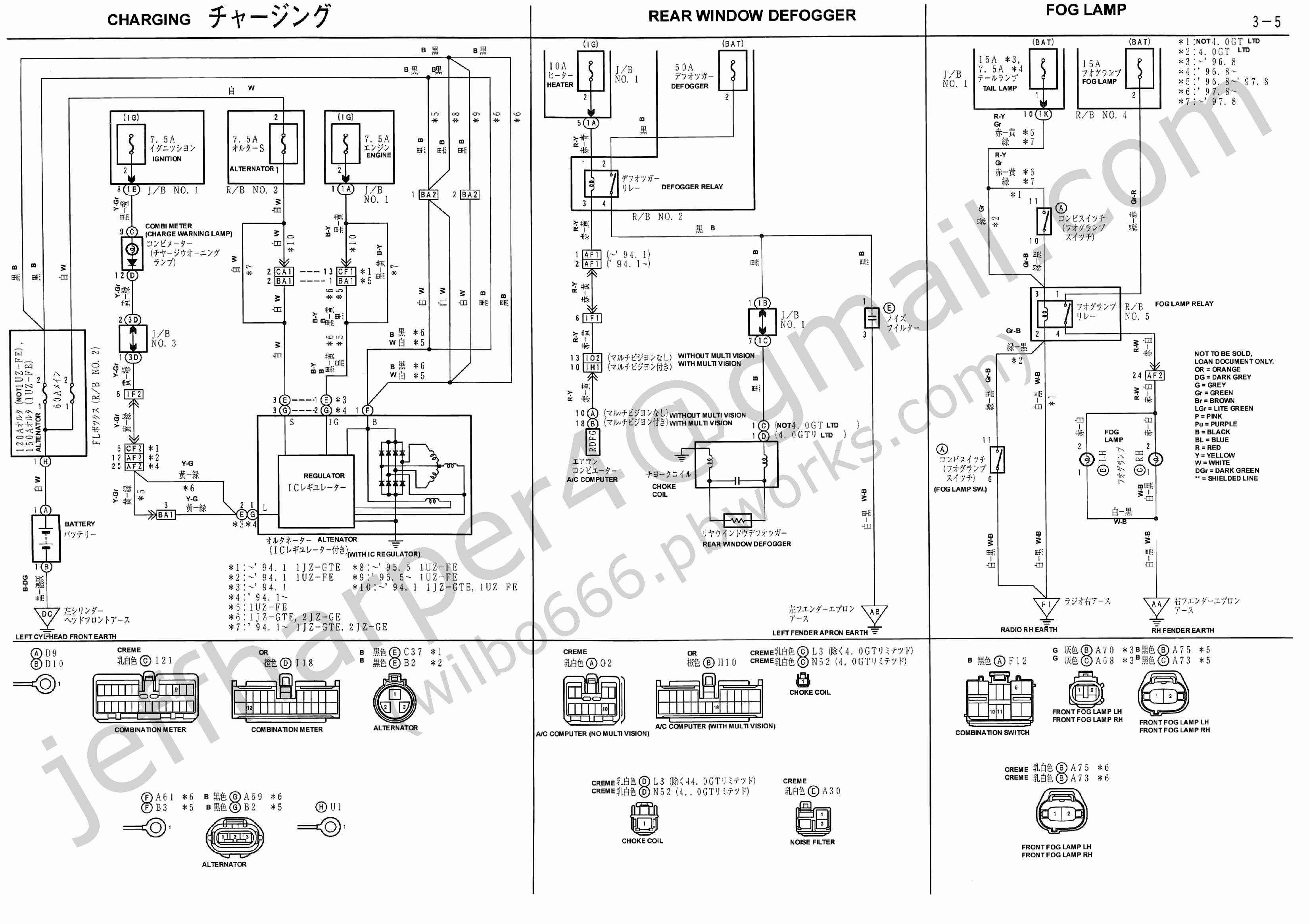 Lionel Postwar Wiring Diagrams | Wiring Diagram - Lionel Train Wiring Diagram