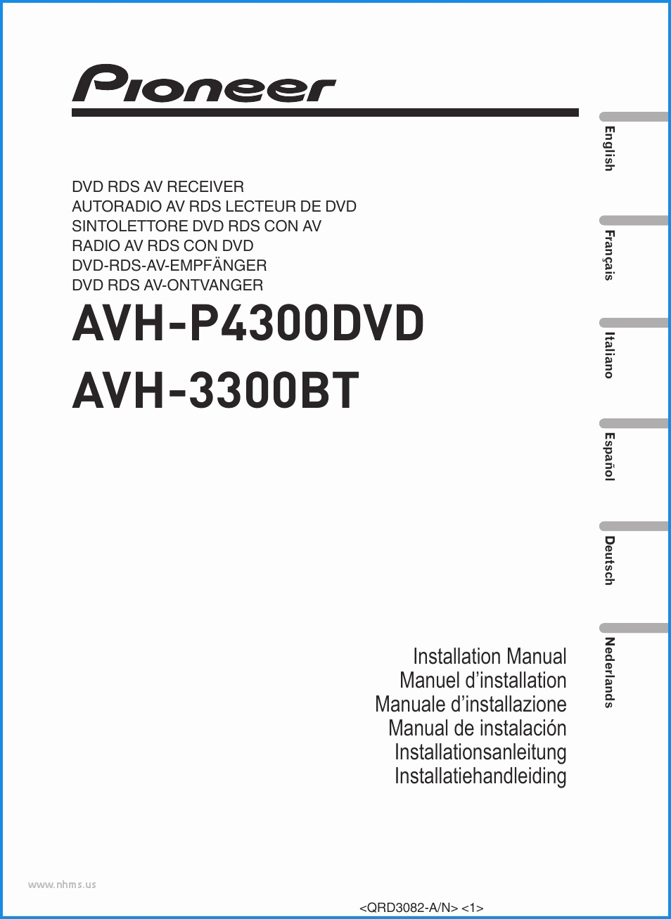 Pioneer Avh P2300Dvd Wiring Diagram - All Wiring Diagram - Pioneer Avh P2300Dvd Wiring Diagram