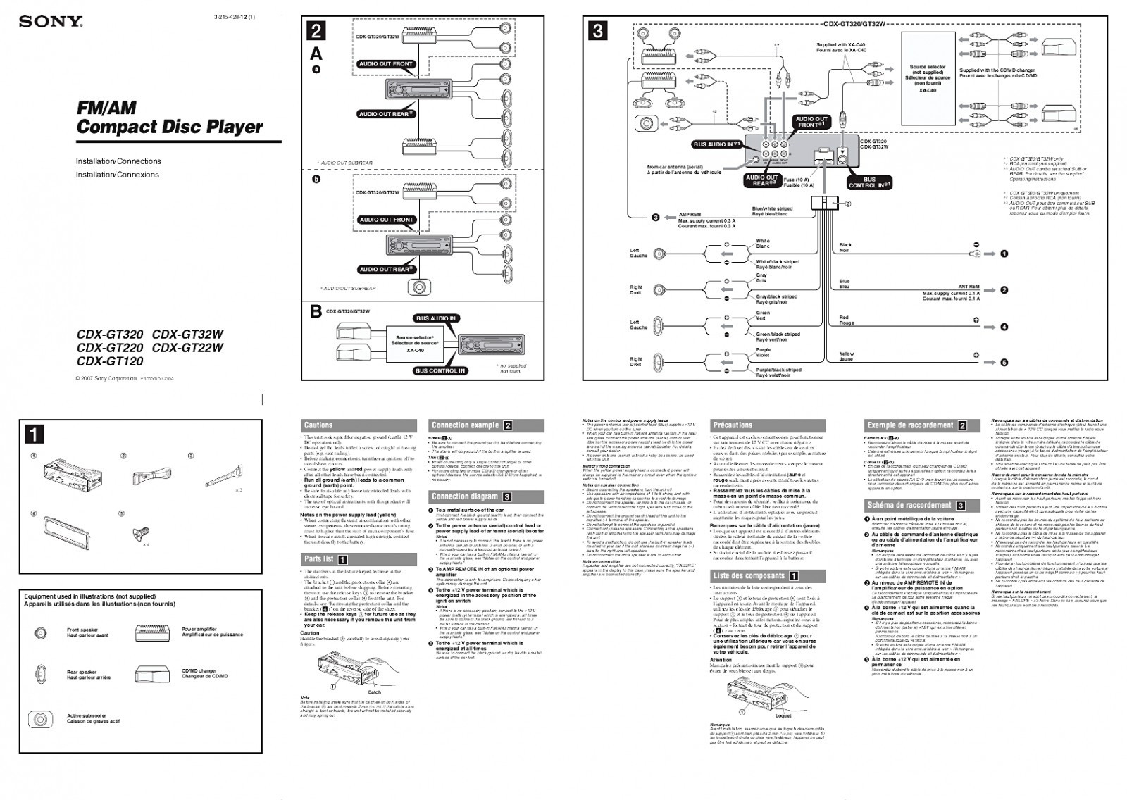 Pioneer Avh X2800Bs Wiring Diagram For Ranger | Manual E-Books - Pioneer Avh X2800Bs Wiring Diagram