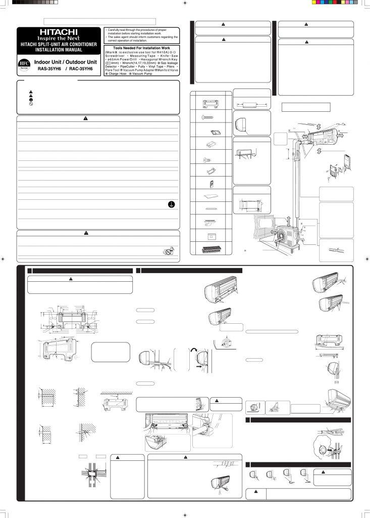 Diagram  Cat 5 Rj45 Lan Adapter Wiring Diagram Full Version Hd Quality Wiring Diagram