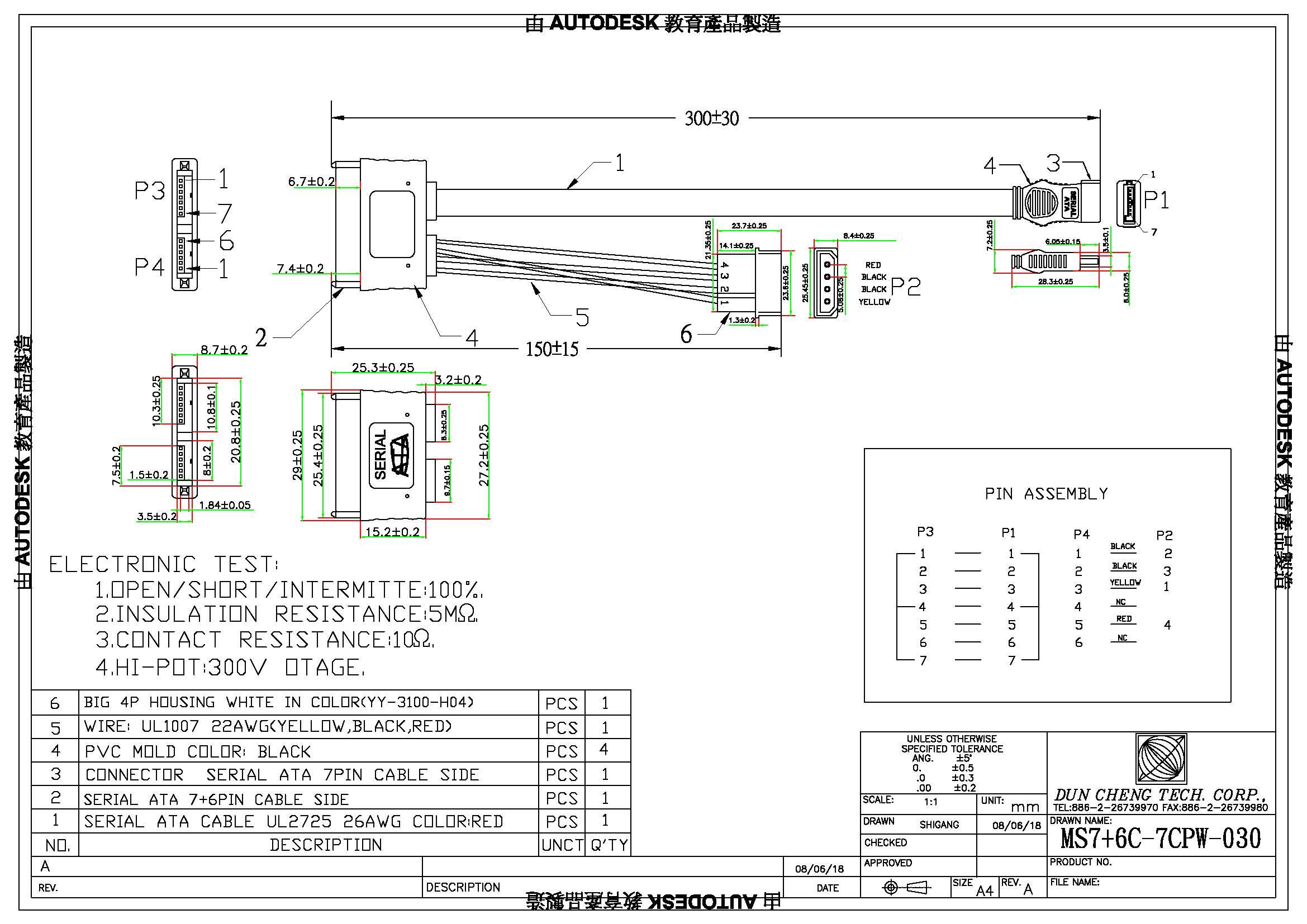 Sata To Usb Diagram | Wiring Diagram - Sata To Usb Wiring Diagram