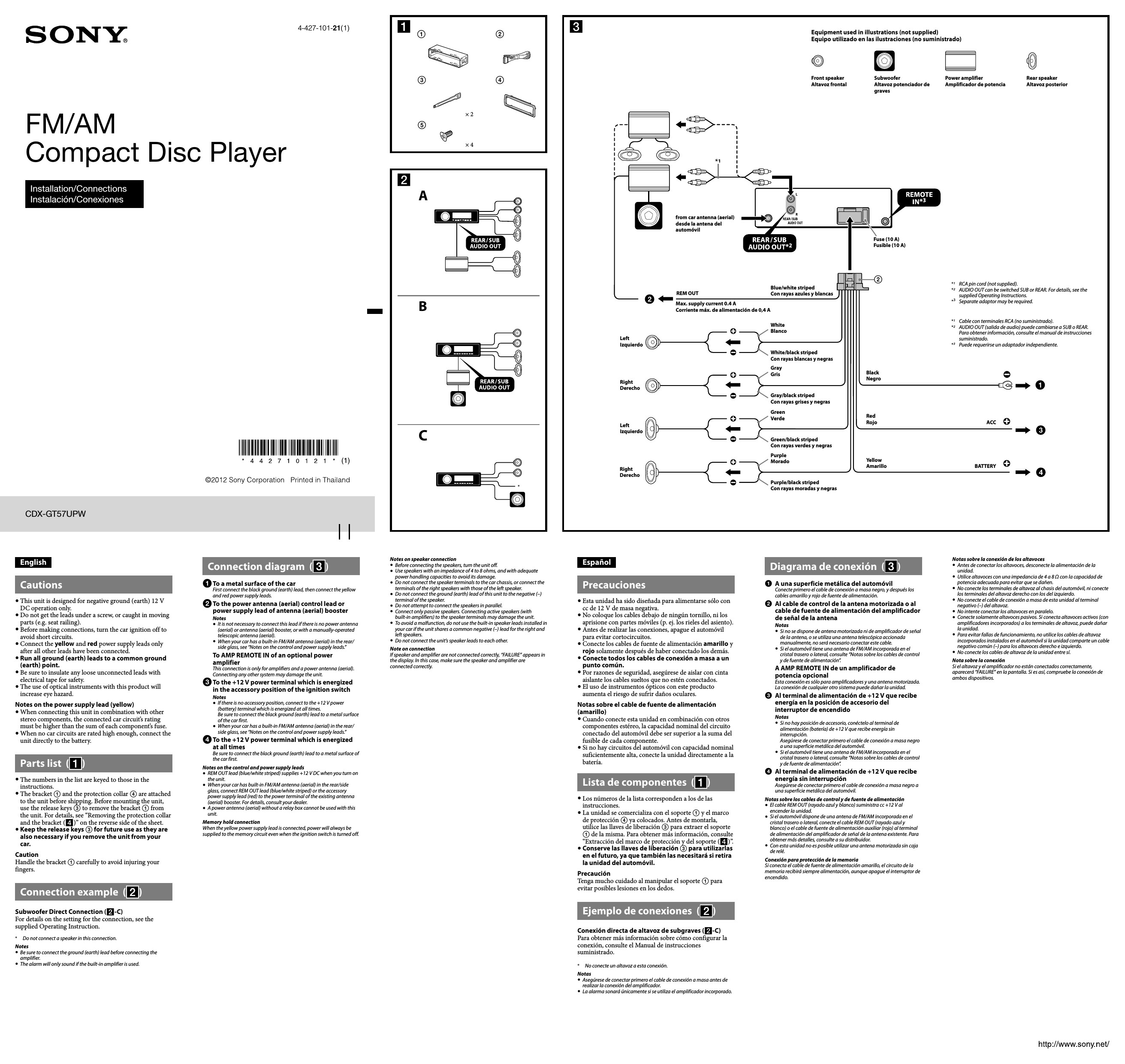 Sony Cdx F5710 Wiring Diagram from annawiringdiagram.com